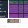 【新作無料アセット】UnityUIで、HTMLのTableタグ(表)がコーディングすることなく扱えるスクリプト!セルにスプライトの表示、並べ替えるソート、行の追加&削除ボタンなど、無料で使える高機能Tableスプリクト「UI Table」