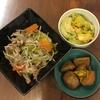 野菜と豚肉の蒸し焼きと里芋の煮っころがし