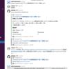 トクバイ技術部の日々の取り組み ~ Slack活用について