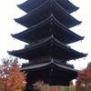 紅葉の東寺を散策