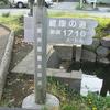 東井掘・宿川・鎌田川