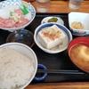 仙台でリーズナブルに刺身定食を堪能できちゃうお店 食事処 やま