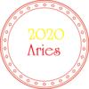 2020年 おひつじ座さんの運勢 星占い パワーがみなぎる