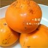 お初でございます(≧∇≦)  柿のムースタルト♪♪セルクルにて!!!!