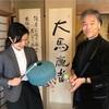 石神井公園のお寺「順正寺」ポッドキャスト開設のお手伝いをしました!