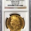 イギリス1821年ジョージ4世戴冠記念メダルNGC PF60
