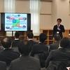 京都教育大学附属桃山小学校 授業レポート No.3(2020年1月15日)