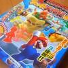 スーパーマリオ玩具「ワイルドクラッシュ!クッパの大逆襲ゲーム」を購入!