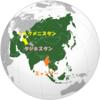 アジアの赤黄緑の国旗