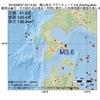 2016年08月07日 03時13分 檜山地方でM3.6の地震