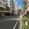 明日は、今年初めの忘年会、神戸の中山手通に出かけてきます!