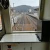 岡山・香川一人旅 1日目 パート3
