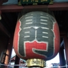 【浅草】新春『浅草寺』詣で