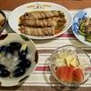 2016/08/02の夕食