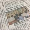 「日本が戦争する国に」65%