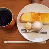 「喫茶まつば」のモーニング