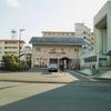 呉線:新広駅 (しんひろ)