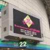"""B'z LIVE-GYM 2017-2018 """"LIVE DINOSAUR"""" 1/8(月)@東京ドーム ネタバレ"""