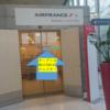 【パリ・シャルル・ド・ゴール(CDG)空港ターミナル2Cのアライバルラウンジ】エールフランス航空AF293便で超早朝に着いた後に、使用できる時間はAM5:30+α~からです!(注意:電子案内板で5時からになってます)