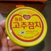 コストコで買うべき韓国食品3選
