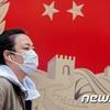 「中国のウイルスという濡れ衣を着せるな」「ウイルスごときで、全世界に謝罪の必要なし」中国の感染者、急激に減ったが…疑問は残る !武漢新型肺炎では今も一日死者500人