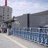 東京散歩~六義園、巣鴨地蔵通り商店街、染井霊園~
