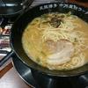 元祖博多中州屋台ラーメン 一竜 平塚店 ~ 赤ダレとんこつラーメン