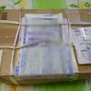 日本からフィリピンのパラワン島にEMSを送ってみた。どれくらいで届く?きちんと届く?