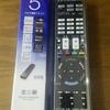 学習リモコン SONY RM-PLZ430D