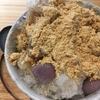 台湾の茶色い粉【麺茶】って?&台南の麺茶かき氷を振る舞うお店3つ!|ひとり旅
