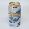 アサヒビール 富士山【ブラインドテストで米使ってる!って分かる人どれぐらいいるんだろうか】