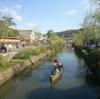岡山県ではUターン就職する人に奨学金返還の支援をします。
