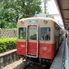鉄道の日常風景51…阪神武庫川線20190601