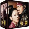 韓国史劇1