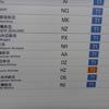 乗り潰し #8 香港航空VIP Lounge@HKG