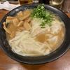 【広州市場】濃厚なスープとプリプリ海老雲呑が入った『濃厚海老雲呑麺』はまさに絶品!〈五反田〉