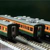 1971年8月の京阪神快速電車 全車非冷房の113系 マイクロエースA-0610 113系0番台 ② モハユニットとサロ110-900