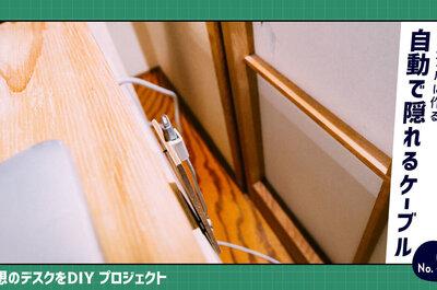 【理想のデスクDIY#9】使わないときは自動で隠れるケーブルを作ろう!