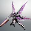 【クロスボーン・ガンダム】ROBOT魂〈SIDE MS〉『ゴーストガンダム』可動フィギュア【バンダイ】2022年1月発売予定♪