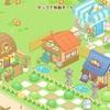 【すみっコ農園】Lv51になりました