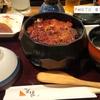 【食】名古屋 ひつまぶし備長