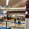 クアラルンプール空港ANAのダイヤモンド専用チェックインカウンター新設
