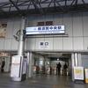 えびすや (横須賀市)