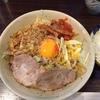 麺道くろとん(島尻郡南風原町)汁なしG麺(チーズ、キムチ) 850円