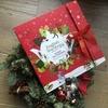 クリスマスの風物詩『アドベントカレンダー』