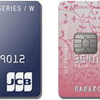 JCB CARD Wの完全ガイド2018!Amazonやセブンイレブンでポイントが貯まりやすいメリットを持つ、年会費無料のJCBカードです。
