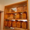 🍀🍀🍀🍀畑から育てるパン&BREAD アンド ブレッド 岡山備前市 天然酵母パン 無添加 オーガニック