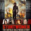 映画「スタントウーマン ハリウッドの知られざるヒーローたち」(2020)を見る。