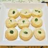 【スイーツ】ライムミントクッキー(レモンミントクッキー)/Lime Mint Cookie(Lemon Mint Cookie)