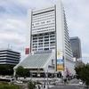 【おすすめ!】中野駅周辺の酒屋・ワインショップ6選